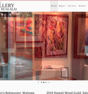 The Gallery screenshot